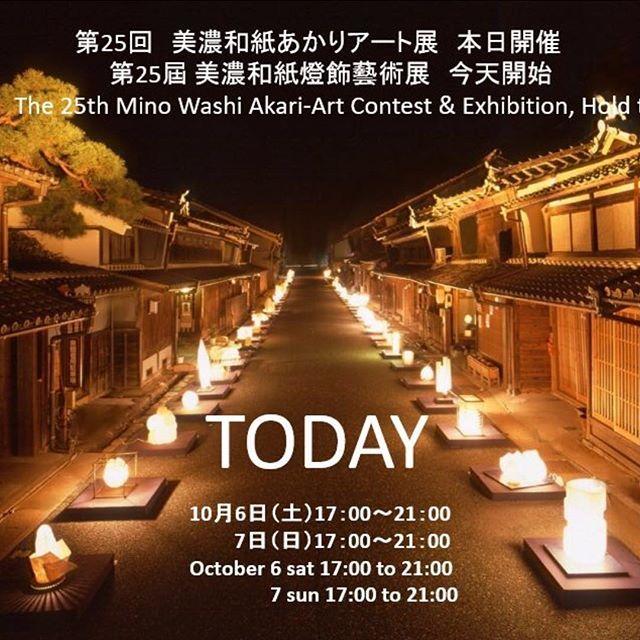 あかりアート2018 Mino city sightseeing association (Gifu) Official page 美濃市観光協会 (公式FB)
